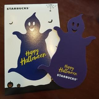 Starbucks Coffee - ハロウィン コースター おばけ ジャック 非売品 韓国 スタバ 新品