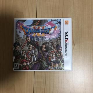 ニンテンドー3DS(ニンテンドー3DS)のドラゴンクエストⅪ(家庭用ゲームソフト)