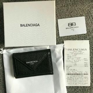 バレンシアガ折財布