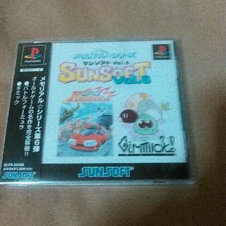 PlayStation - メモリアルシリーズ☆サンソフトVol 6、完品超美品