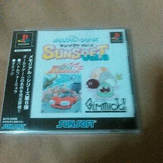 プレイステーション(PlayStation)のメモリアルシリーズ☆サンソフトVol 6、完品超美品(家庭用ゲームソフト)