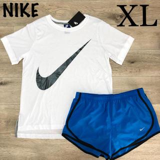 ナイキ(NIKE)のXL ナイキ 上下セット レディースウェア 白Tシャツ ランパン ショートパンツ(セット/コーデ)
