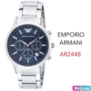 エンポリオアルマーニ(Emporio Armani)のエンポリオアルマーニ AR2448 シルバー×ブルー メンズ腕時計 新品未使用(腕時計(アナログ))