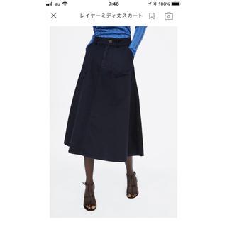 ザラ(ZARA)のZARA ザラフレアースカート(ロングスカート)