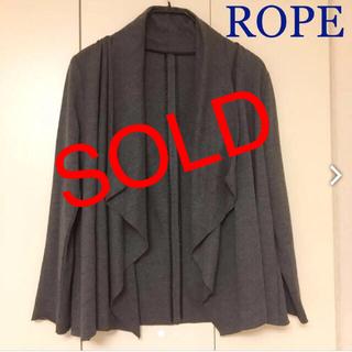 ロペ(ROPE)のROPE 羽織り(コーディガン)(カーディガン)