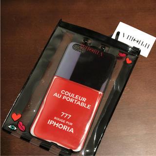 アイフォリア(IPHORIA)のIPHORIA★アイフォリア  マニキュア柄 iphone plusケース(iPhoneケース)