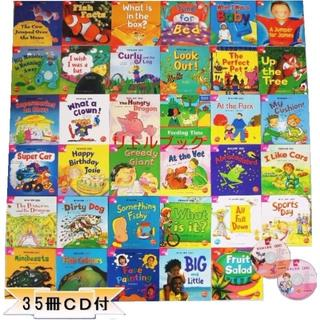 新品_ リグビー スター 初級セット【CD2枚+英語絵本35冊】