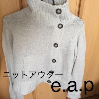 イーエーピー(e.a.p)のお値下げ☆ニットアウター e.a.p(ニット/セーター)