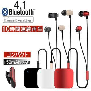 Bluetooth 4.1 最高音質 10時間連続再生 ワイヤレスイヤホン(ヘッドフォン/イヤフォン)