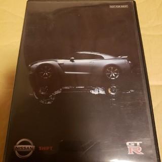 ニッサン(日産)の日産 GT-R プロモーションDVD(カタログ/マニュアル)