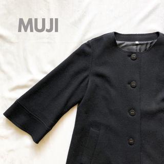 ムジルシリョウヒン(MUJI (無印良品))の無印良品 MUJI ノーカラー コート (ロングコート)