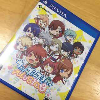 プレイステーションヴィータ(PlayStation Vita)のうたの☆プリンスさまっ♪MUSIC3(携帯用ゲームソフト)