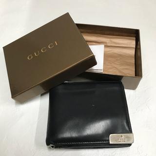 グッチ(Gucci)の【GUCCI★グッチ】メンズ 二つ折財布 箱アリ(折り財布)