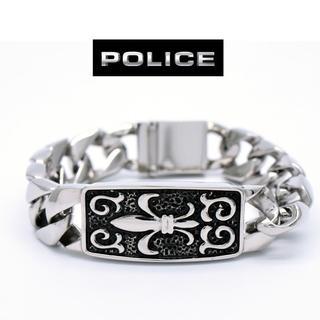 ポリス(POLICE)のポリス ブレスレット メンズ シルバー POLICE ブランド 人気 アクセ(ブレスレット)