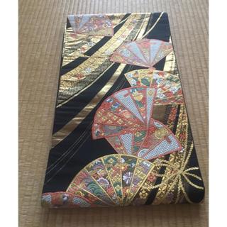 袋帯 六通 正絹 黒(帯)