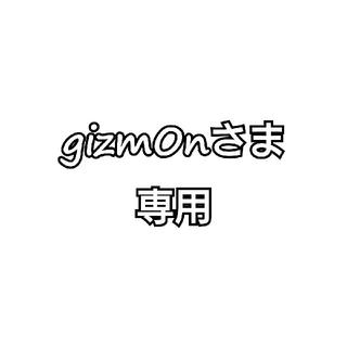 ディズニー(Disney)の【gizmOnさま専用】90周年…トミカ(3種類)(ミニカー)