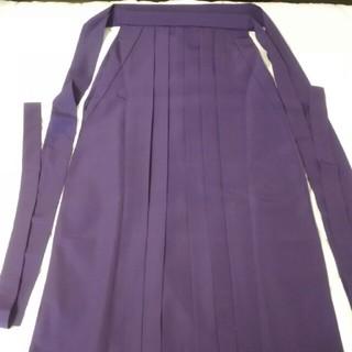袴 女性用 濃紫 卒業式 成人式 (その他)