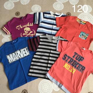 GU - Tシャツ 120