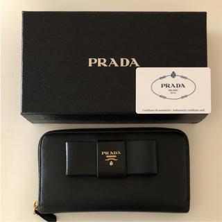 PRADA - プラダ サフィアーノ 長財布 リボン 黒