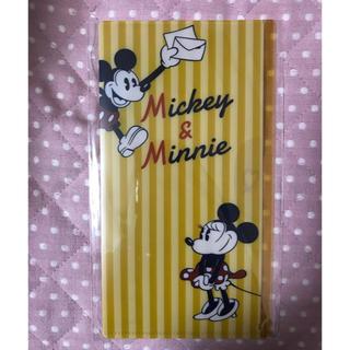 ディズニー(Disney)のディズニー マスクケース(日用品/生活雑貨)