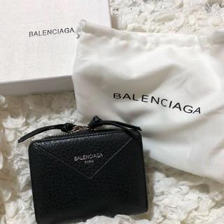バレンシアガ(Balenciaga)のBALENCIAGA 折り財布(財布)