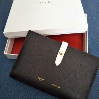 セリーヌ(celine)のCELINE 二つ折り財布(折り財布)