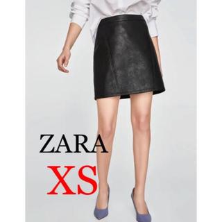 ザラ(ZARA)のZARA レザースカート(ミニスカート)