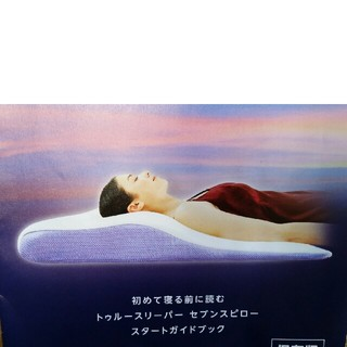 トゥルースリーパー セブンスピロー シングル CD付