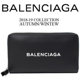 バレンシアガ(Balenciaga)の3BALENCIAGA18AWエブリデイロゴジップアラウンド長財布(財布)