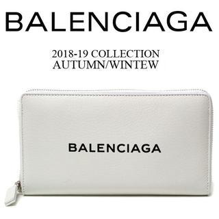 バレンシアガ(Balenciaga)の4BALENCIAGA 18AW ジップアラウンド長財布(長財布)
