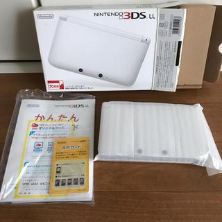 ニンテンドー3DS(ニンテンドー3DS)の任天堂 3DS LL ホワイト SDカード32GB付(携帯用ゲーム本体)