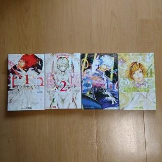 シュウエイシャ(集英社)のプラチナエンド 1~4巻(少年漫画)