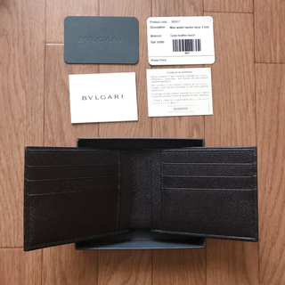 ブルガリ(BVLGARI)のブルガリ 二つ折り財布 (折り財布)