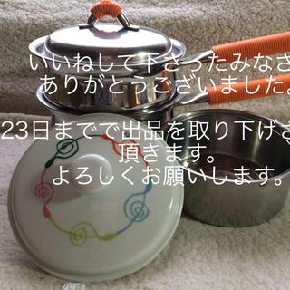 アサヒケイキンゾク(アサヒ軽金属)のアサヒ軽金属☆プリンセス鍋☆5点セット(調理道具/製菓道具)