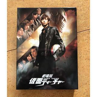 Johnny's - 最終値下げ!!劇場版、仮面ティーチャー 初回限定盤