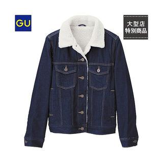 GU - デニムジャケット Gジャン