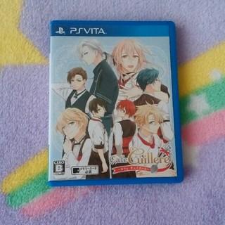 プレイステーションヴィータ(PlayStation Vita)のカフェキュイエール(携帯用ゲームソフト)