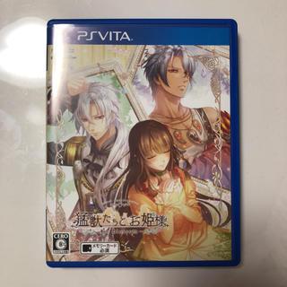 プレイステーションヴィータ(PlayStation Vita)の即購入可能 猛獣たちとお姫様 in blossom(携帯用ゲームソフト)