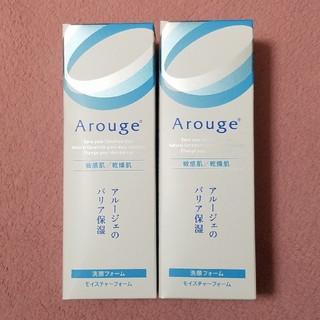 Arouge - アルージェ モイスチャーフォーム 2点セット