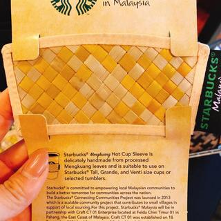 Starbucks Coffee - マレーシア限定 スターバックスハンドメイドカップスリーブ