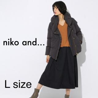 ニコアンド(niko and...)のニコアンド  ボリューム襟ジャケット(ダウンコート)