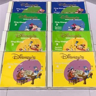 Disney - DWE シングアロング CD8枚セット ワールドファミリー