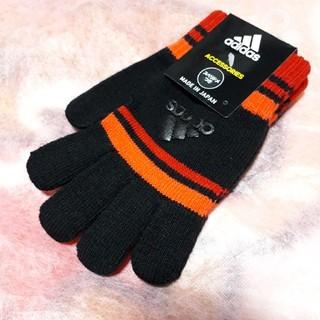 アディダス(adidas)のNo.2adidas手袋 キッズ手袋(手袋)