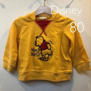 Disney - Disney プーさん パーカー 80