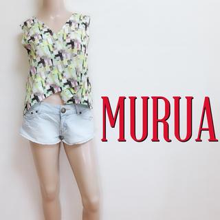 MURUA - 新品タグ付き♪ムルーア おしゃれ着ノースリーブ♡エモダ ザラ
