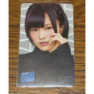 NMB48 - 山本彩 NMB48 月刊エンタメ テレカ