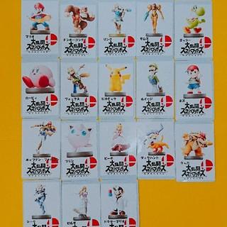 ニンテンドー3DS(ニンテンドー3DS)のamiibo カード セット 18種類 スマブラ①(家庭用ゲームソフト)