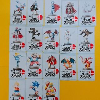 ニンテンドー3DS(ニンテンドー3DS)のamiibo カード セット 18種類 スマブラ②(家庭用ゲームソフト)
