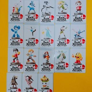 ニンテンドー3DS(ニンテンドー3DS)のamiibo カード セット 18種類 スマブラ③(家庭用ゲームソフト)