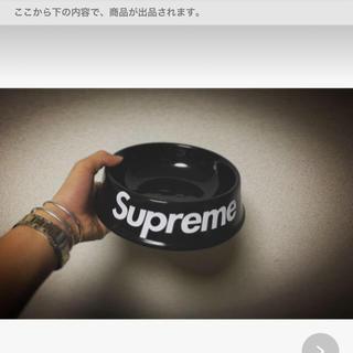 Supreme - supremedogboul